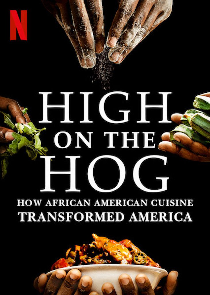 High on the Hog documentary poster