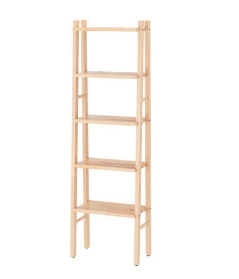 IKEA Vilto Shelf Unit