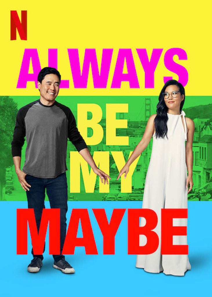 Always be my maybe movie poster
