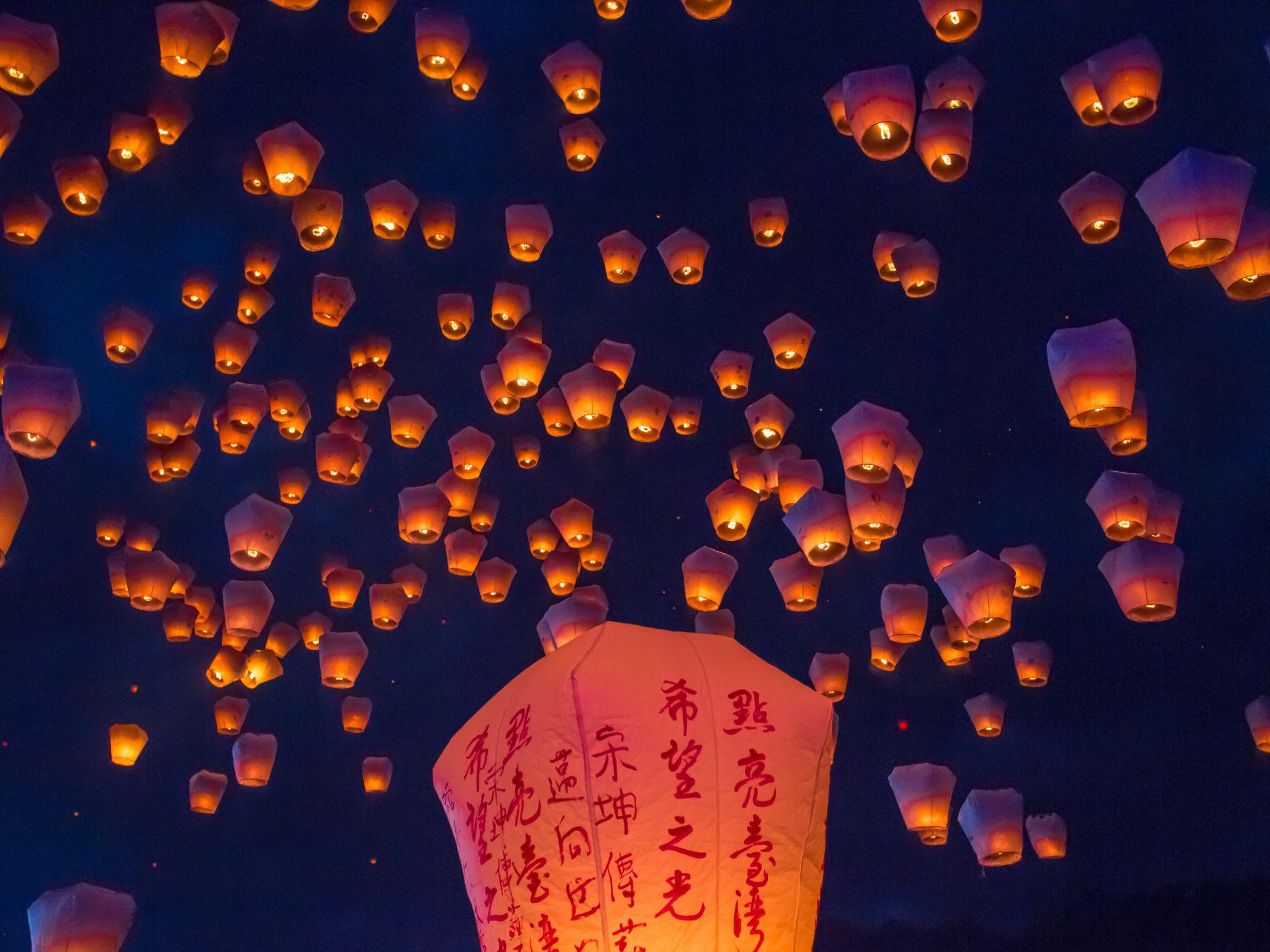 paper lantern decoration ideas.htm quotes for every sky lantern ceremony  quotes for every sky lantern ceremony