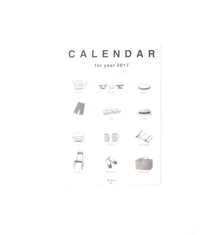 2017 Zakka Calendar