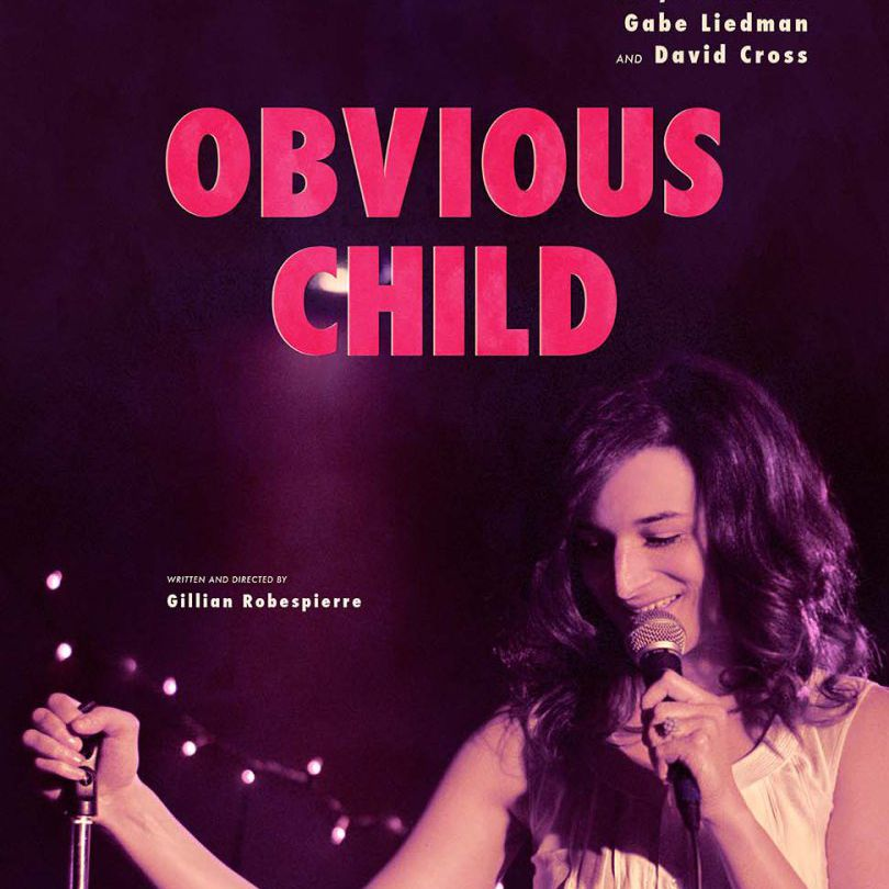 Cartel de la película Obvious Child
