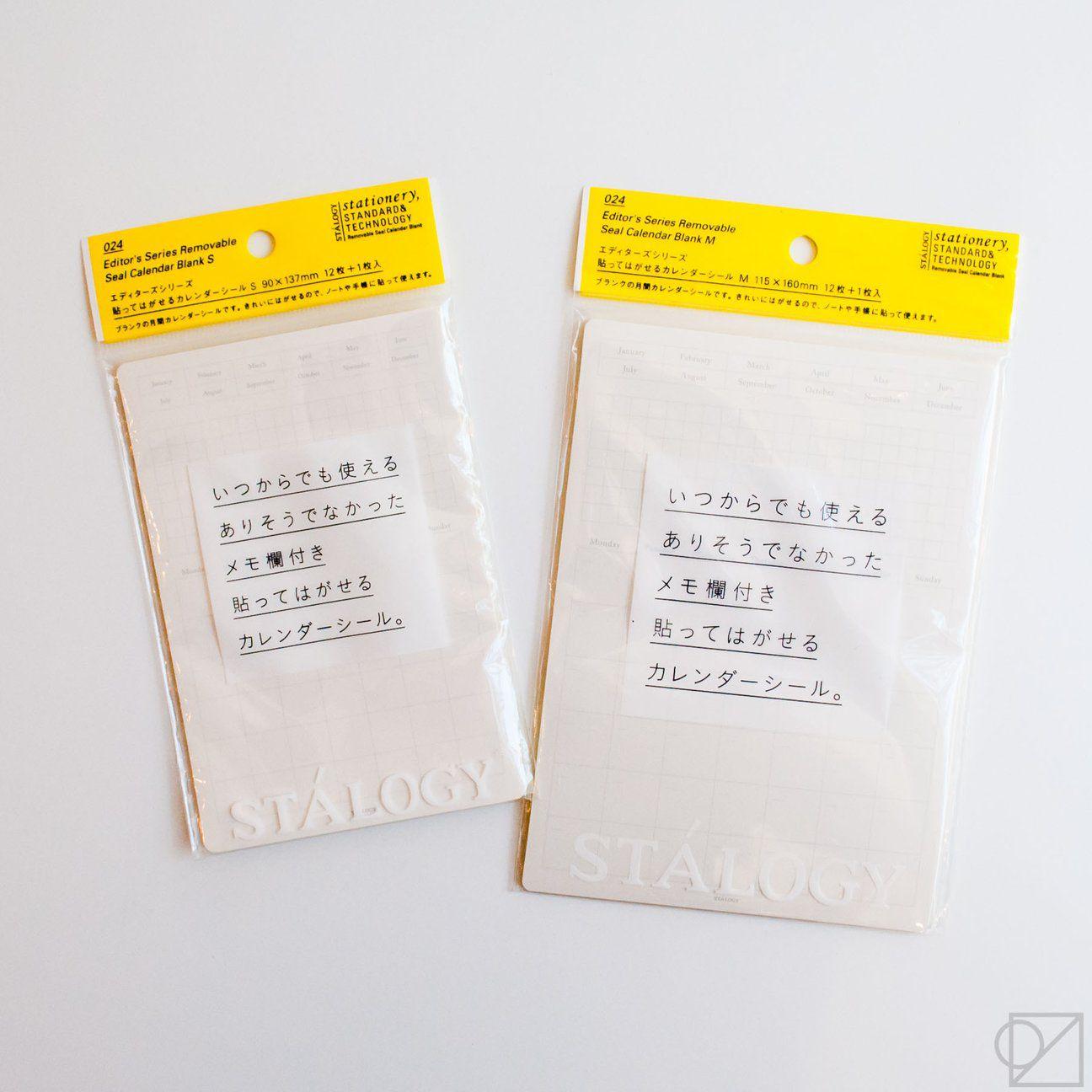STALOGY Removable Calendar Stickers