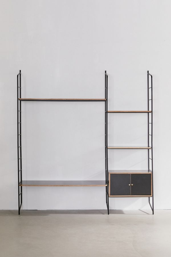Urban Outfitters Kater Storage System