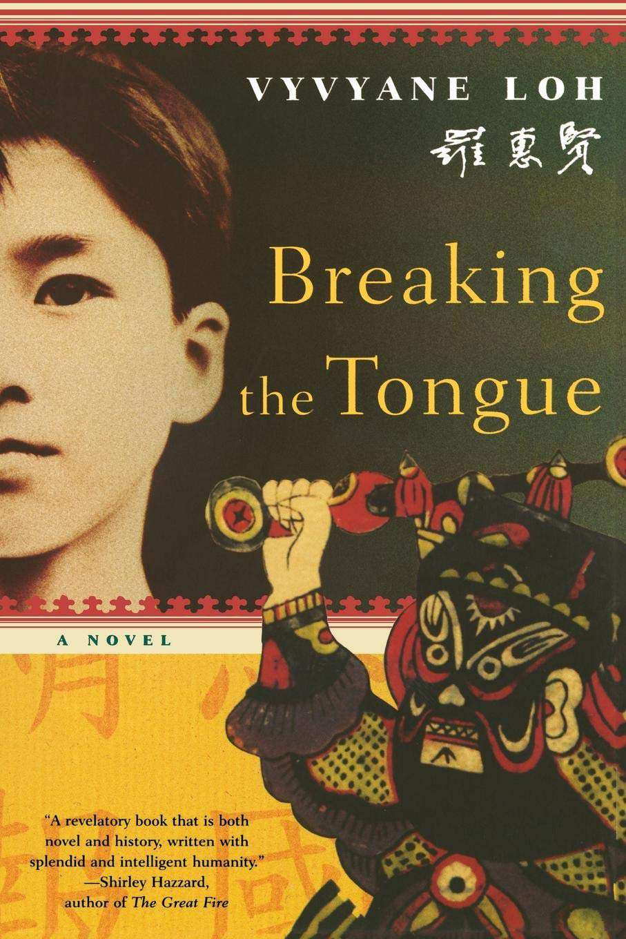 Breaking the Tongue by Vyvyane Loh