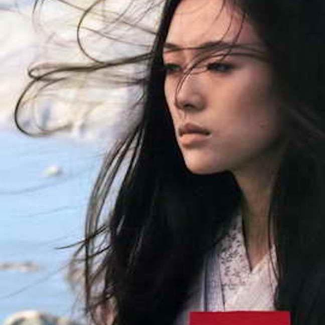 Memoirs of a Geisha (2005) poster.