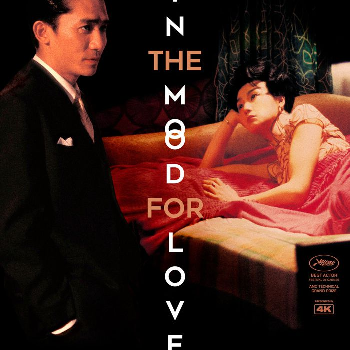 In the Mood for Love (2000) movie poster.
