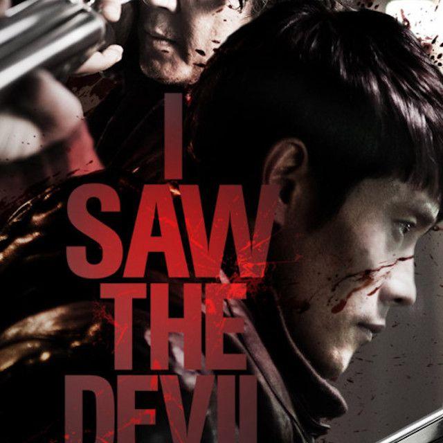 I Saw the Devil (2010) movie.