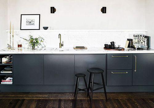 Gabinetes de cocina negro
