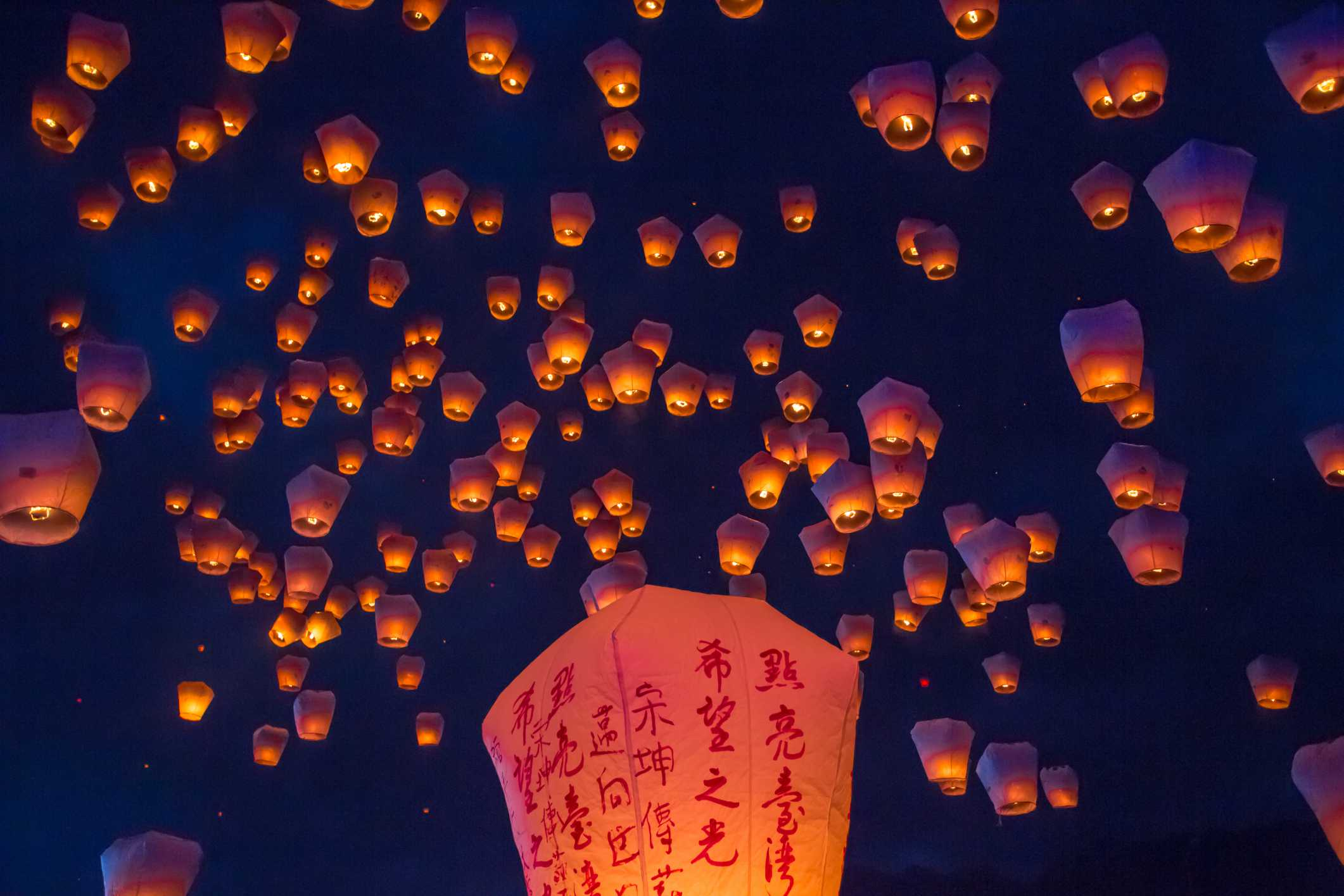 Quotes for Every Sky Lantern Ceremony