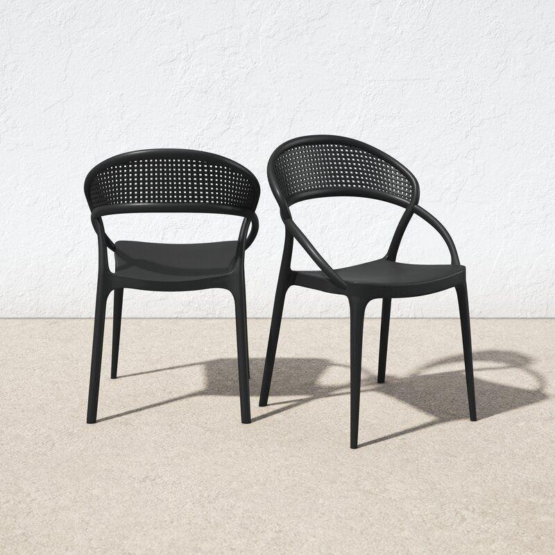 All Modern Auman Patio Dining Chair