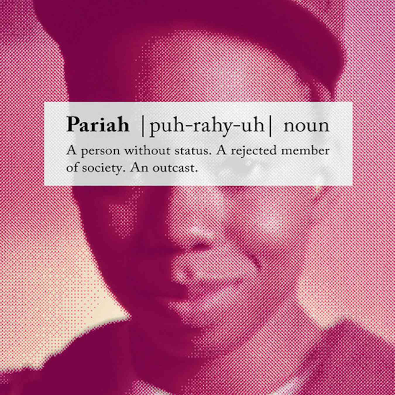 Pariah (2011) movie poster.