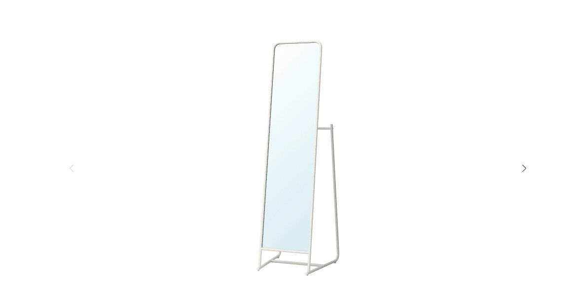 Ikea Knapper Floor Mirror