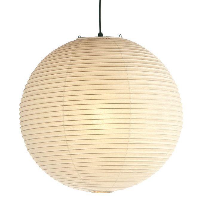 Isamu Noguchi Round Akari Pendant Light