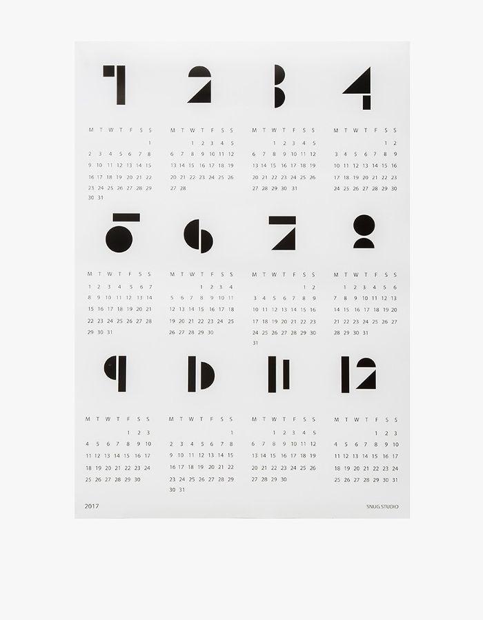 Toyblocks Wall Calendar 2017