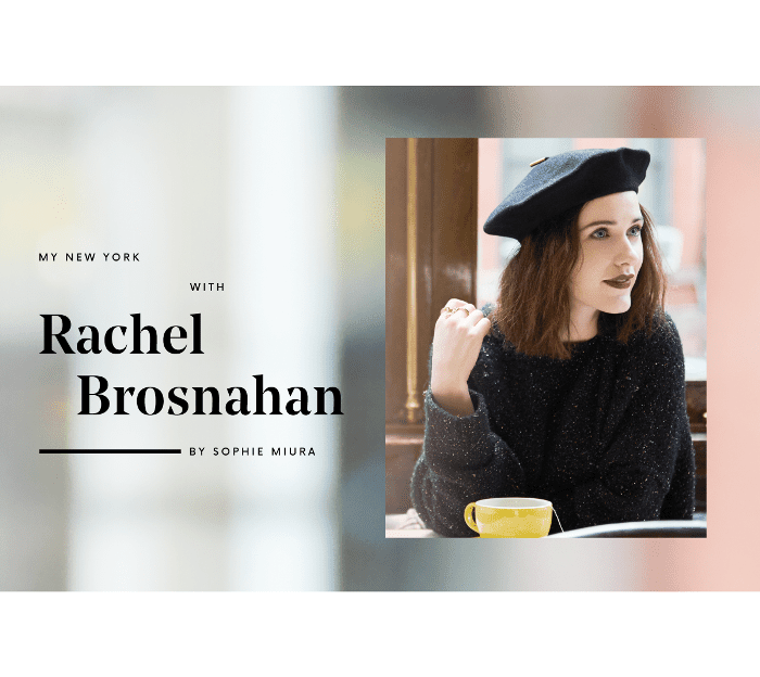 Rachel Brosnahan New York