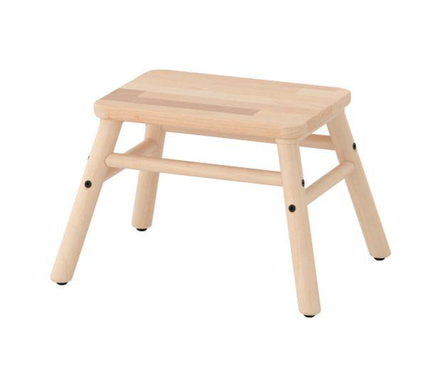 IKEA Vilto Step Stool