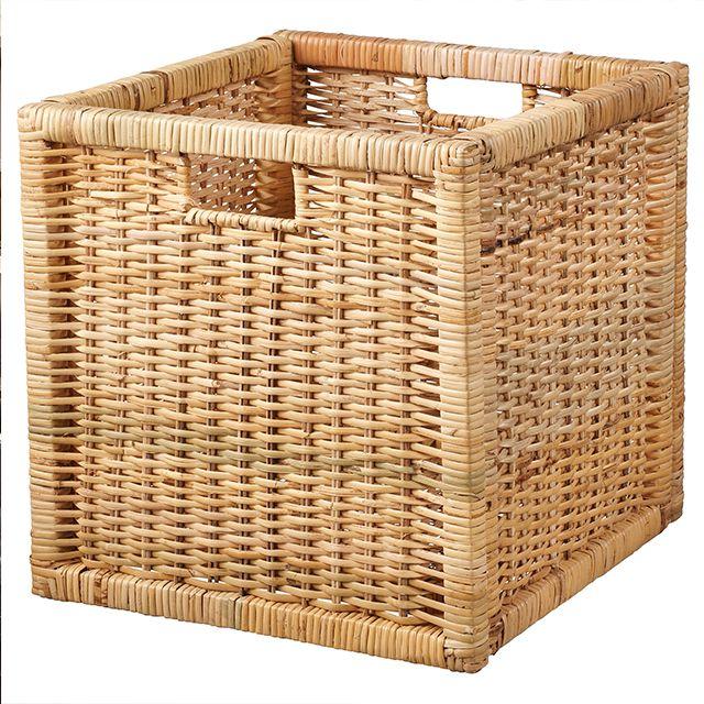 BRANÄS Basket in Rattan