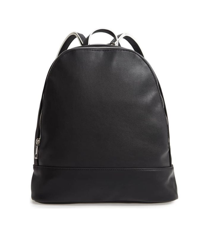 Haili Faux Leather Backpack -