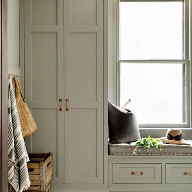 Mudroom with tall cabinets